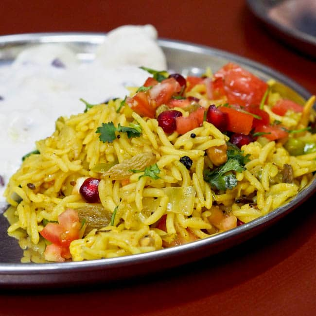 vegetable biryani plated and ready to eat