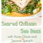 chilean sea bass recipe pin