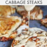 cabbage steaks pin